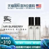 香水30ml两件礼盒巴宝莉 Burberry博柏利男士 美国直邮Burberry