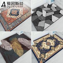 北欧地毯卧室客厅门垫满铺可爱房间床边茶几网红同款现代简约地垫