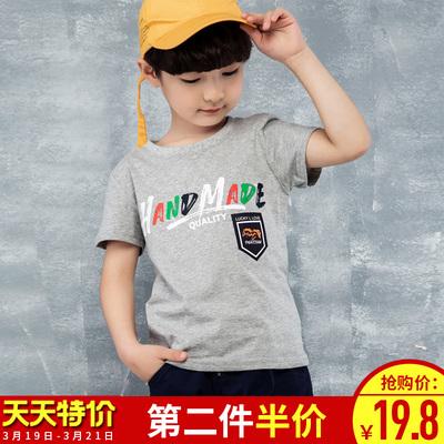 男童短袖t恤春装新款童装儿童宝宝半袖中大童上衣夏季纯棉打底衫