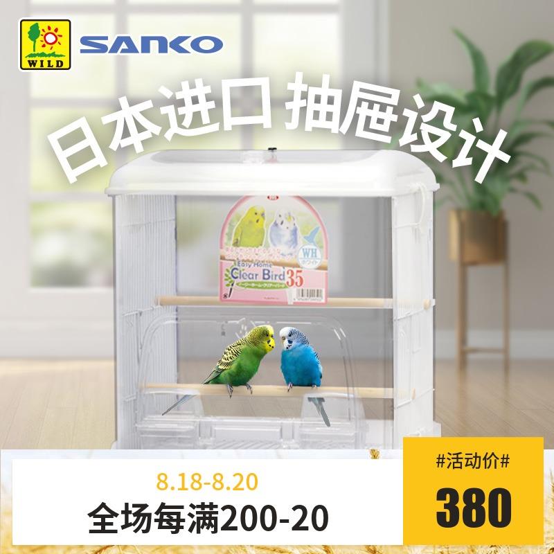 SANKO品高日本進口鳥籠亞克力透明防濺大號和尚鸚鵡籠子抽屜設計
