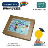Children's gift American tansoworks children's science laboratory toy set preschool small production