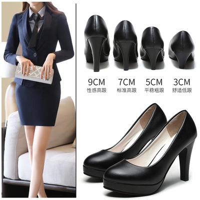 舒适正装礼仪职业女鞋学生面试黑色高跟鞋中跟空乘工作鞋女单皮鞋