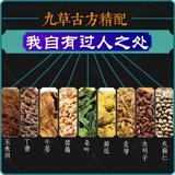 闵家山桑菊茶balance tea nine grass balance tea mulberry chrysanthemum tea corn must three square