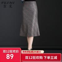 2018秋冬格子半身裙女韩版高腰中长款鱼尾裙半裙显瘦冬天中年半裙