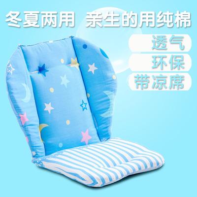 婴儿手推车棉垫通用全棉加厚宝宝伞车儿童餐椅坐垫子童车配件是什么档次