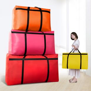 超大容量收纳神器搬家打包行李袋子手提特大号麻袋蛇皮帆布编织袋