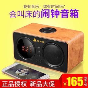 闹钟音响 家用床头卧室便携式插卡迷你小音箱带FM收音机 无线蓝牙