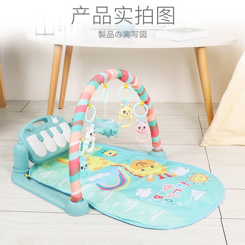 新生儿玩具礼盒初生婴儿健身架套装刚出生满月礼物宝宝用品脚踏琴