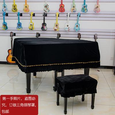 音月包邮加厚丝绒琴罩挂坠三角钢琴罩黑色钢琴凳罩防尘罩量身订做
