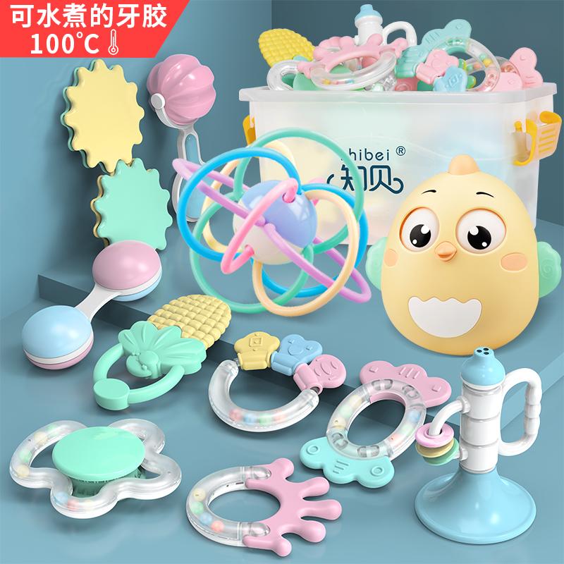 婴儿手摇铃玩具0-1岁新生儿宝宝益智牙胶3-6-9个月男女响抓握训练