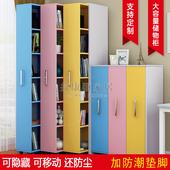 隐形 可移动书柜 抽屉式创意书柜夹缝柜置物书架推拉防尘隐藏书柜