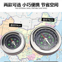 High-precision compass outdoor mini children students with multi-function mountaineering car compass professional small north