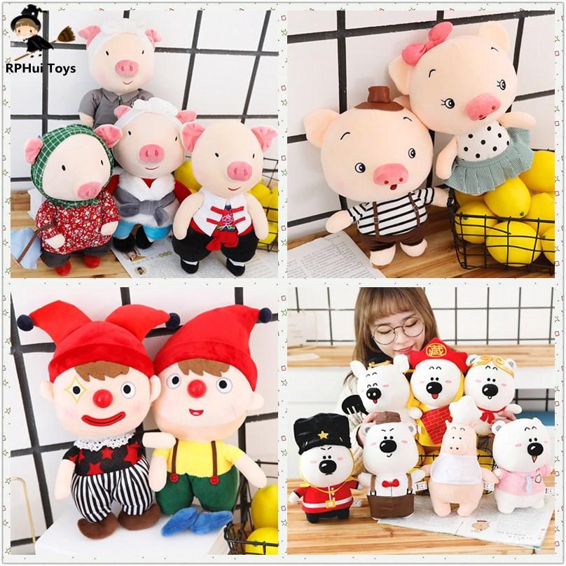 Дизайн игрушек Артикул 589347177277