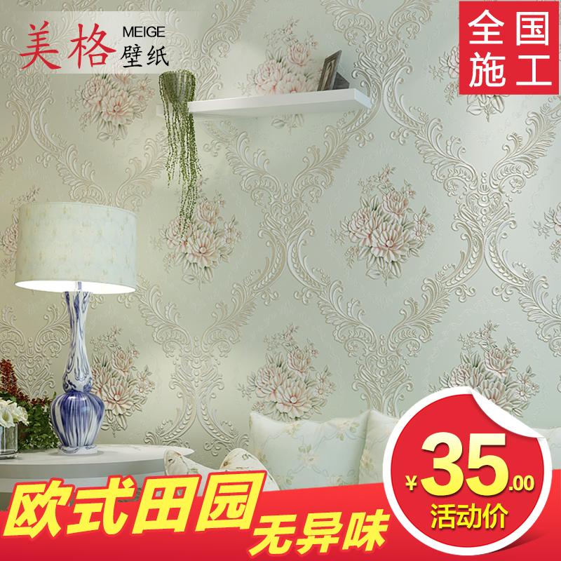 欧式田园墙纸3D立体无纺布墙纸浮雕墙纸客厅壁纸卧室墙纸背景壁纸