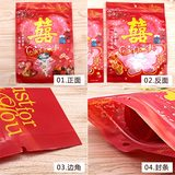 Red sweet food bag festive zipper bag wedding gift gift son bag self-sealed bag 100 parcels