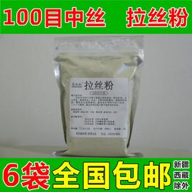 拉丝粉400克分装(100目中丝)鱼饵小麦蛋白纤维长丝中丝短丝粘粉图片