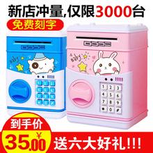 韩国创意存钱罐只进不出儿童男女孩储钱罐成人抖音网红密码储蓄罐
