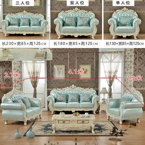 客厅组合欧式真皮实木古典雕花牛皮沙发大小户型简欧高档别墅家具