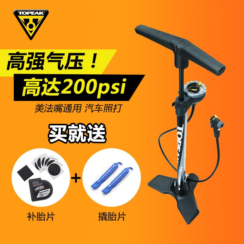 单车打气筒高压 topeak