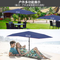 Outdoor car umbrella automatic mobile insulation car shed rainproof sun protection car clothing cover telescopic garage