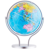 Effective Earth HD Children's Teaching World Geography Office Decoration Large Trumpet Home Globe
