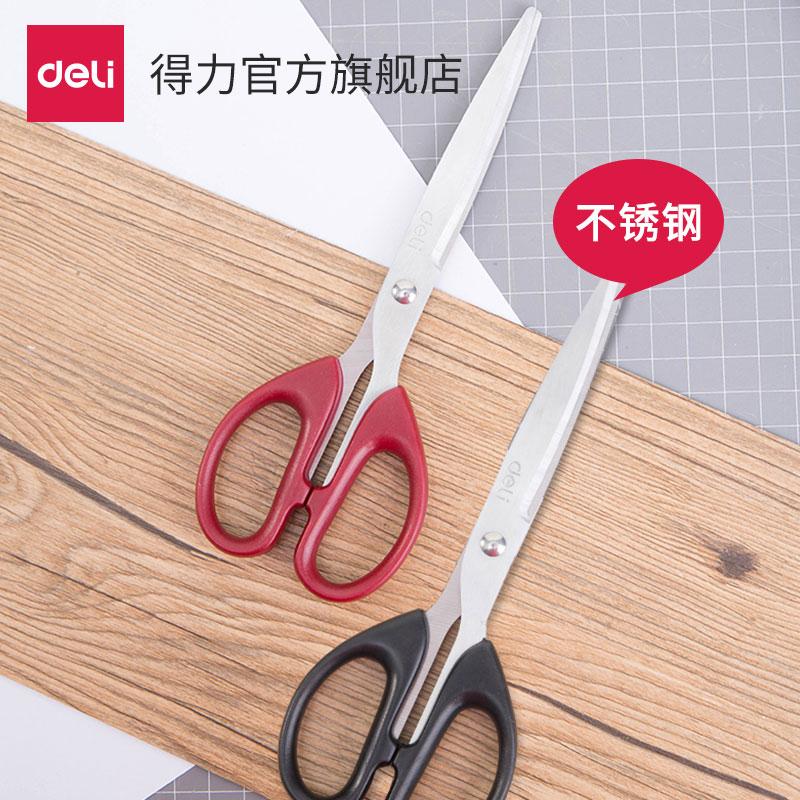 Канцелярские ножи для бумаги Артикул 12964931846