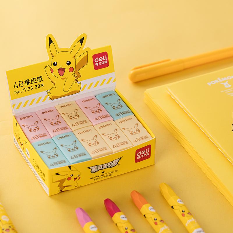 得力71123 皮卡丘系列橡皮擦铅笔擦30块盒装卡通橡皮