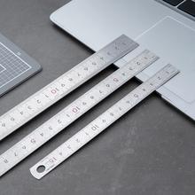 得力8463钢直尺20cm/30cm不锈钢测量工具 木工用 绘图制图耐用