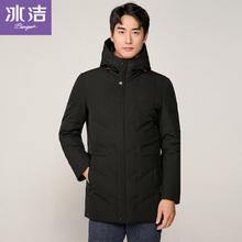 冰洁男士羽绒服中长款冬季连帽时尚防寒厚外套反季J80143005F图片
