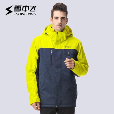 雪中飛戶外2018男士春季沖鋒衣男款休閑充棉服外套A1621MY011