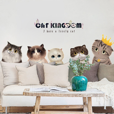 猫咪贴纸墙贴3d立体可爱温馨卧室床头墙画北欧ins风墙面装饰贴画