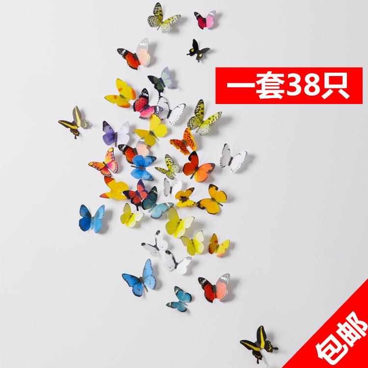 背景墙蝴蝶