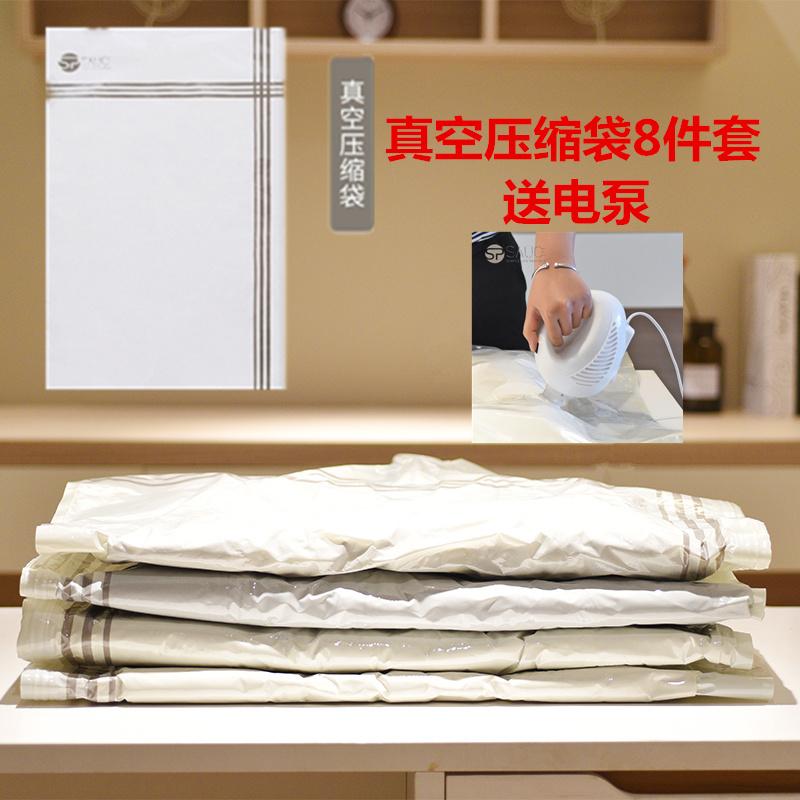 Тканевые сумки / Тканевые полки Артикул 589555653379