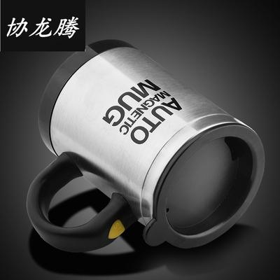 协龙腾不锈钢自动搅拌杯磁化杯创意懒人泡咖啡奶磁力电动牛奶饮料