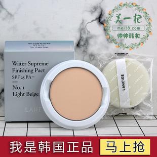 兰芝水漾粉饼替换装粉芯 持久定妆控油提亮肤色化妆品女 韩国正品