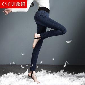 逸阳女裤冬季新款牛仔羽绒裤女打底外穿修身显瘦小脚保暖棉裤4772