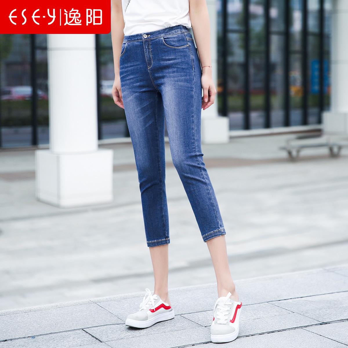 高腰小脚裤铅笔裤