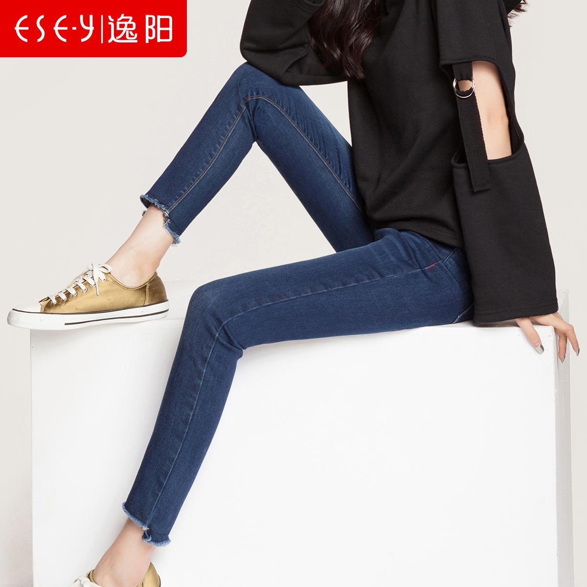 韩版显瘦小脚牛仔裤深蓝色女