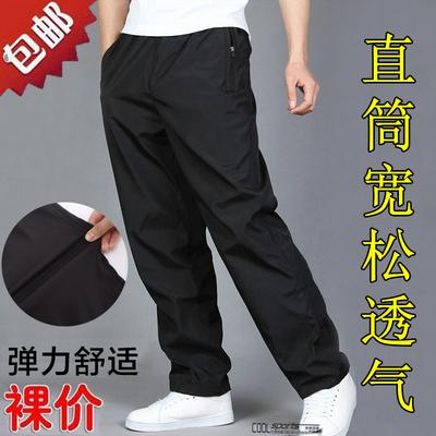 运动裤男夏季薄款潮流男裤弹力速干加大码直筒宽松冰丝休闲长裤子