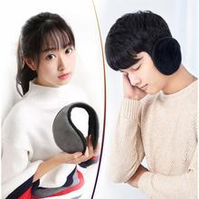 Two earmuffs with earmuffs, Plush earmuffs and warm earmuffs for men and women after winter