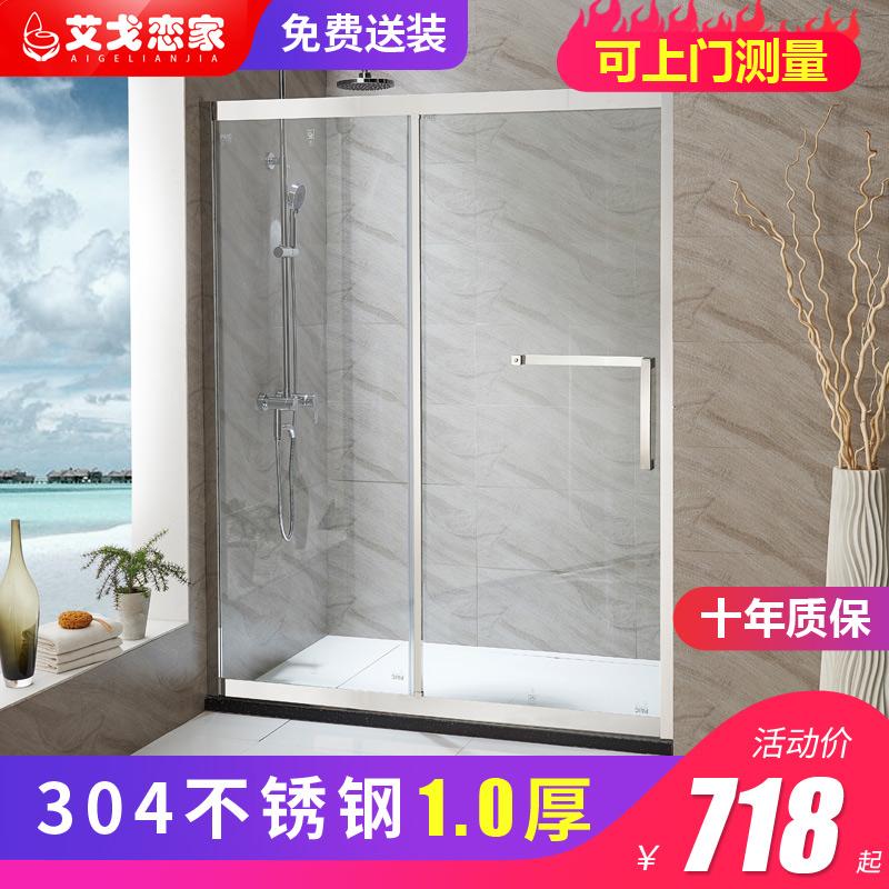 玻璃浴室门