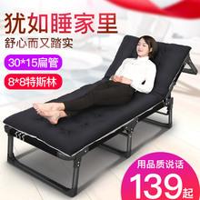 享趣加厚加固折叠床午休床单人床办公室午休床垫午睡床躺椅折叠