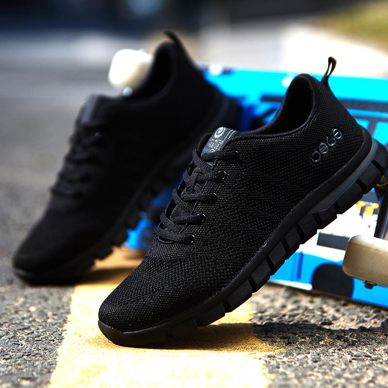 金贝勒跑步鞋