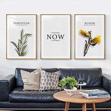 简欧客厅装饰画ins植物花卉餐厅挂画玄关卧室艺术画背景墙画壁画