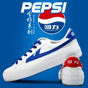 回力女鞋运动男鞋百事可乐王嘉尔明星同款帆布鞋ins超火的鞋子女