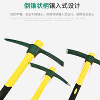 Yangshuo head mining tree root tool 镐 axe farmer user open versatile all-steel trumpet sheep pure steel 镐