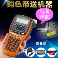 Applicable brother label machine PT-E100b label printer network cable wiring handheld portable paste 100E
