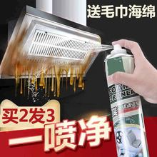 Mei Jun multi function foam cleaner, interior decoration kitchen, American army, powerful decontamination and cleanliness.
