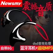 纽曼运动跑步迷你蓝牙mp3耳机一体式mp4无损音乐学生随身听歌神器