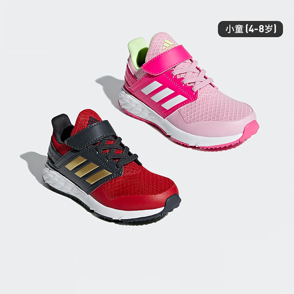 阿迪达斯官方 adidas FortaFaito EL小童跑步儿童鞋D98115 F36104